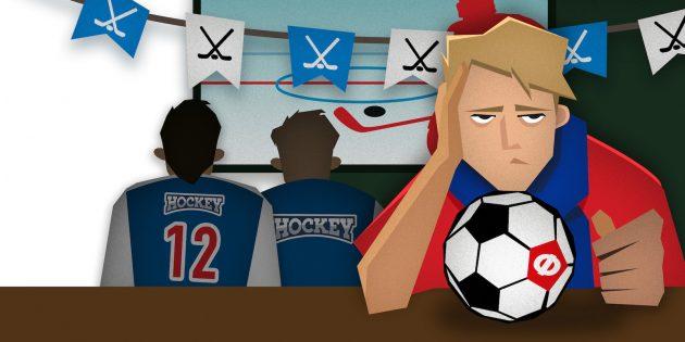 где смотреть футбол: футбол в спортбаре