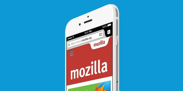 В Firefox для iOS появилась возможность скачивать файлы