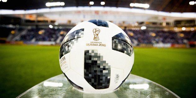 Где смотреть матчи чемпионата мира по футболу — 2018