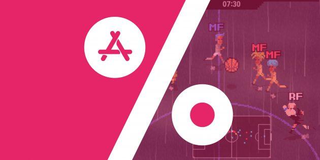 Бесплатные приложения и скидки App Store 25 июня