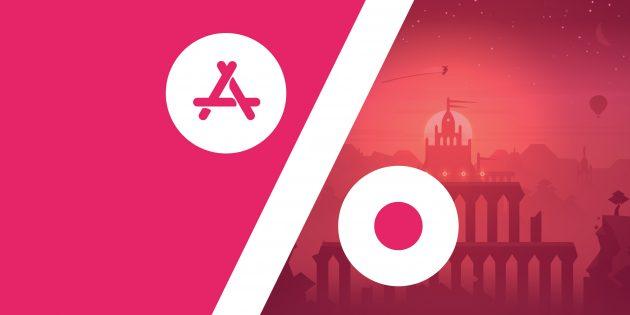 Бесплатные приложения и скидки App Store 27 июня