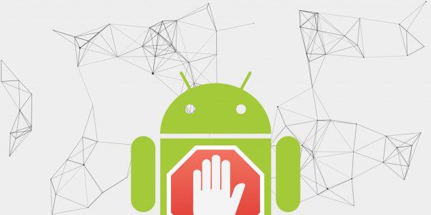 Как убрать блокировку экрана на Android