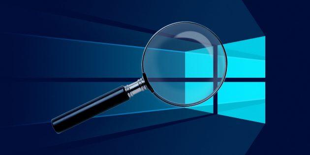 Как выжать максимум из поиска в Windows 10