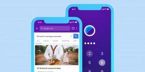 Keepsafe Browser — новый мобильный браузер для анонимного интернет-сёрфинга