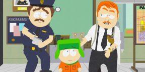 Когда полицейский имеет право проверить ваш паспорт