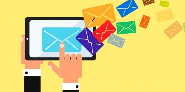 Mailist — еженедельные почтовые рассылки с интересными вам ссылками