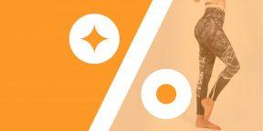 Лучшие скидки и акции на AliExpress и в других онлайн-магазинах 13 июня