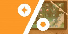 Лучшие скидки и акции на AliExpress и в других онлайн-магазинах