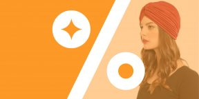 Лучшие скидки и акции на AliExpress и в других онлайн-магазинах 8 июня
