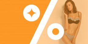 Лучшие скидки и акции на AliExpress и в других онлайн-магазинах 9 июня
