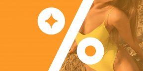Лучшие скидки и акции на AliExpress и в других онлайн-магазинах 19 июня