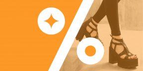 Лучшие скидки и акции на AliExpress и в других онлайн-магазинах 20 июня