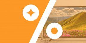 Лучшие скидки и акции на AliExpress и в других онлайн-магазинах 21 июня