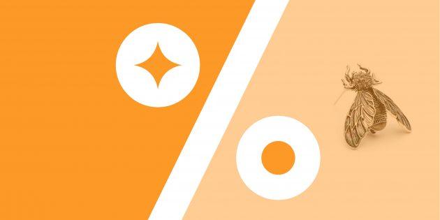 Лучшие скидки и акции на AliExpress и в других онлайн-магазинах 22 июня