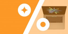 Лучшие скидки и акции на AliExpress и в других онлайн-магазинах 25 июня