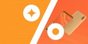 Лучшие скидки и акции на AliExpress и в других онлайн-магазинах 27 июня