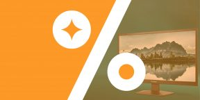 Лучшие скидки и акции на AliExpress и в других онлайн-магазинах 29 июня