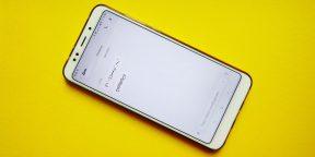Как в Android Messages послать ¯\_(ツ)_/¯ и другие интересные символы