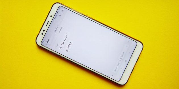 Как в Android Messages послать ¯_(ツ)_/¯ и другие интересные символы
