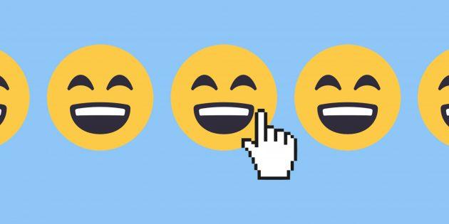 Сайт EmojiCopy позволит быстро найти и скопировать нужные смайлики