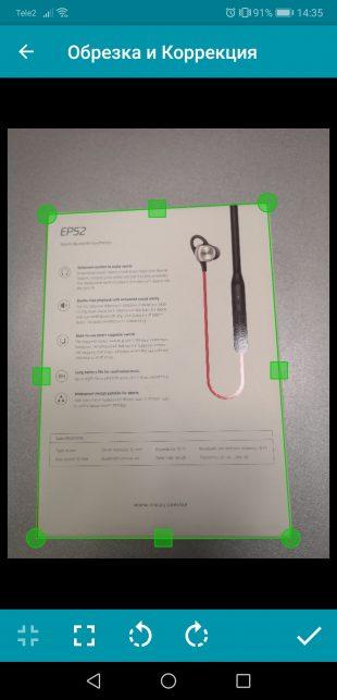 Программа для сканирования документов. Распознавание текста