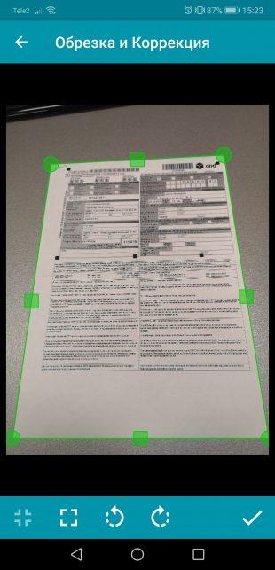 Программа для сканирования документов. Обрезка и коррекция