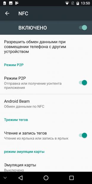 Bluboo S3. NFC