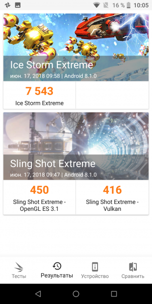 Ulefone Power 5. 3DMark