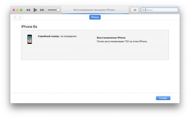 iOS 12 beta