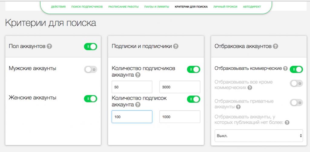 Zengram: выбор аудитории