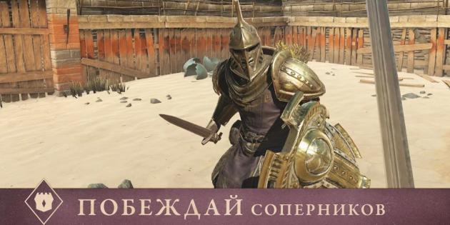 Новый The Elder Scrolls выйдет на Android и iOS