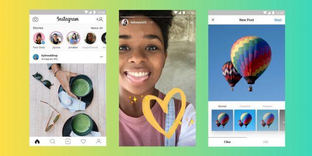 Instagram Lite для Android оптимизирован под слабые смартфоны