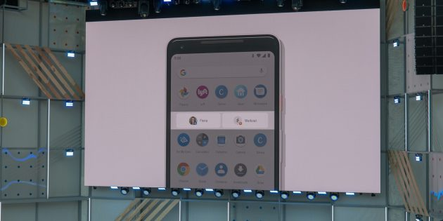 Android P. Действия ярлыков приложений
