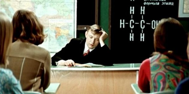 преподаватель английского