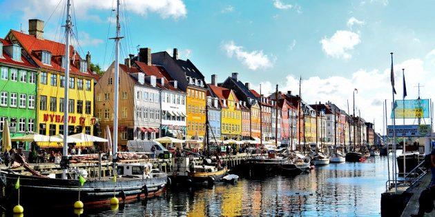 Рейтинг городов по уровню жизни: Копенгаген