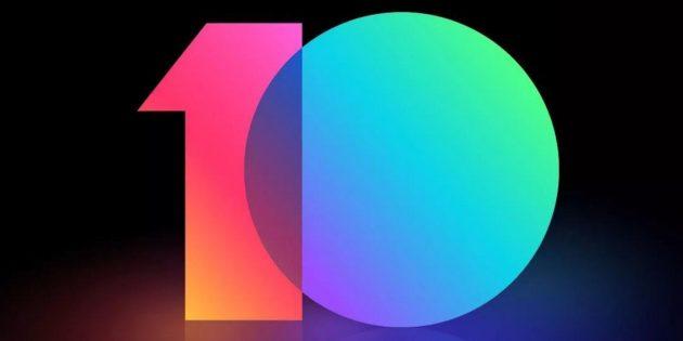 Какие устройства смогут обновиться до MIUI 10 в первую очередь