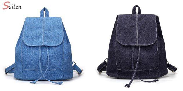 Рюкзак для ноутбука. Джинсовый рюкзак