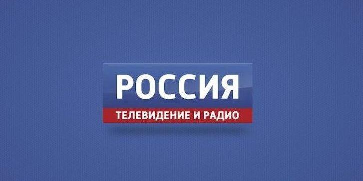 Где смотреть трансляции матчей: Россия-1