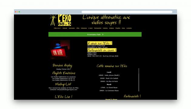 Музыка в формате в формате FLAC: l'Eko