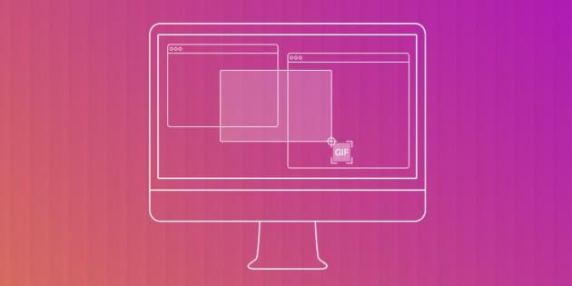 Эта утилита для Mac быстро сделает гифку вместо скриншота
