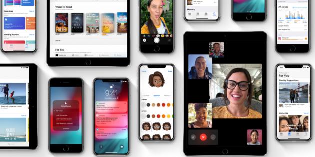 Как установить iOS 12 Beta на ваш iPhone или iPad прямо сейчас