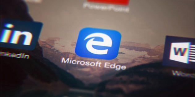 Microsoft Edge для Android теперь блокирует назойливую рекламу