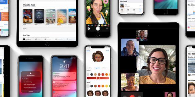 Вышла публичная бета iOS 12 — её может установить каждый