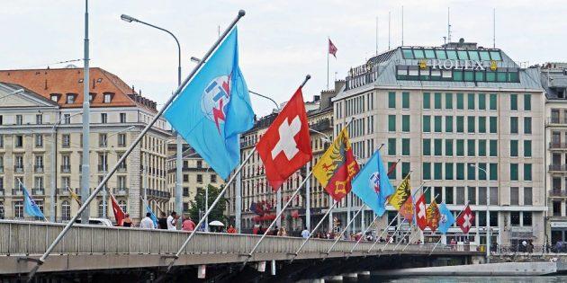 Рейтинг городов по уровню жизни: Женева