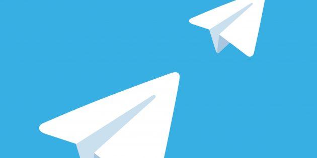 10 возможностей Telegram, о которых полезно знать
