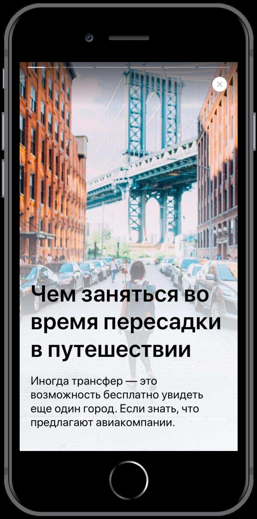 Приложение «Тинькофф Банка»
