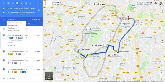 Google Maps. Оценка времени прибытия