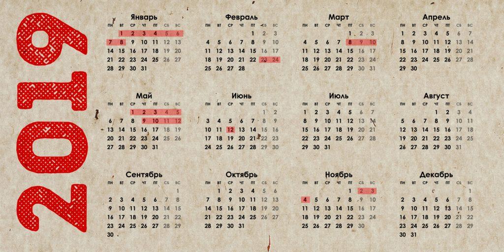 Снукер: календарь сезона 2019-2020 года новые фото