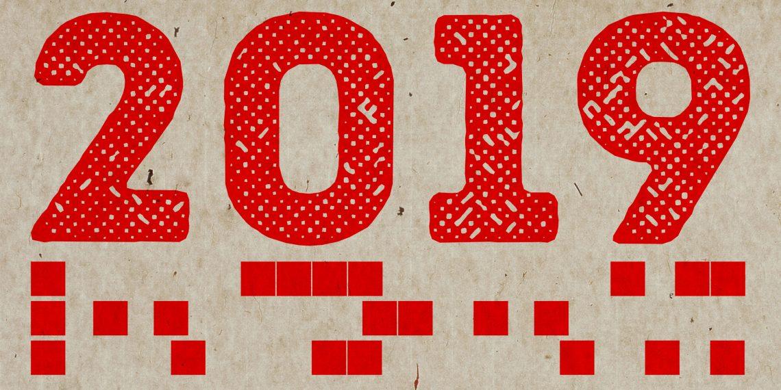 Новый Год: Что было и что будет