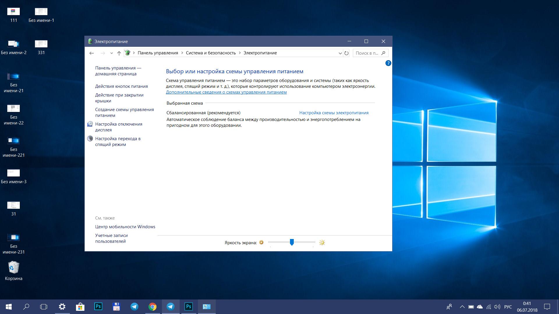 Как сделать компьютер быстрее windows 10 фото 920
